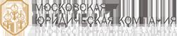 Московская юридическая компания